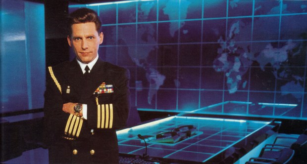 Scientology cult leader Captain David Miscavige.