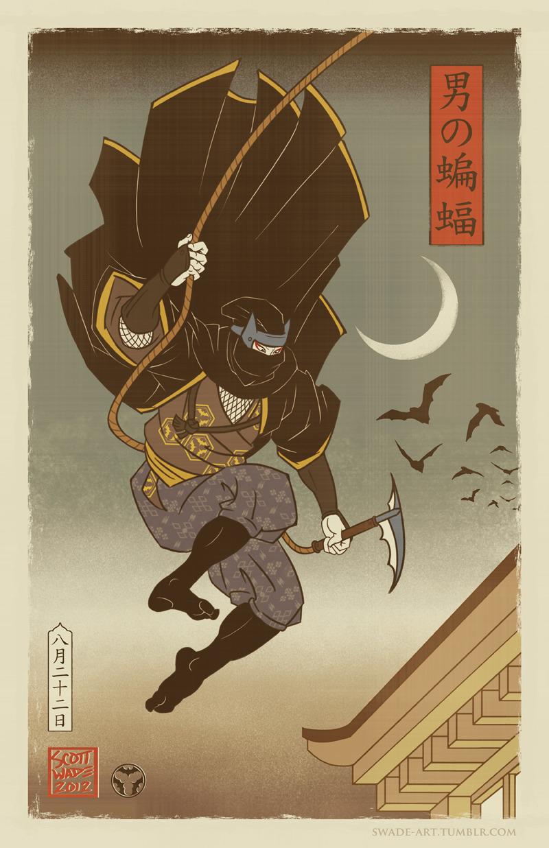 Sengoku Batman - The Batman