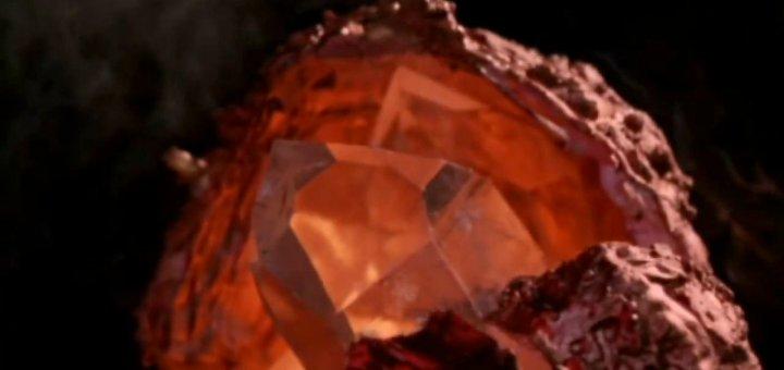 Star Crystal - Todesgalaxie