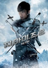 gi-joe-retaliation-internat-poster-storm-shadow