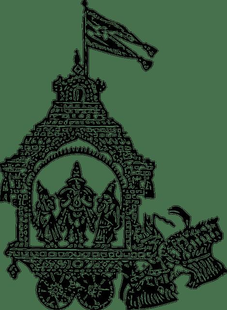 12 adityas image 1