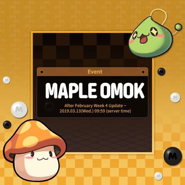 Maple Story Omok