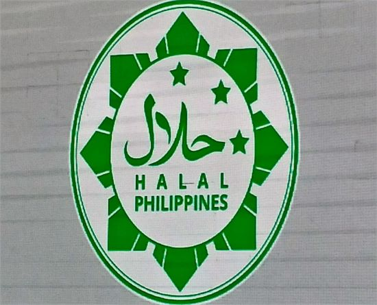 DOST, positioning, PHL, global, halal industry champion