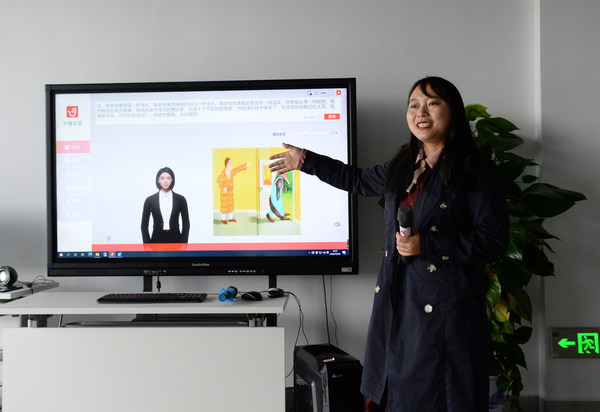 "Staff in Qianbo Information Technology Co. Ltd. is introducing ""virtual sign language anchor"" technology."