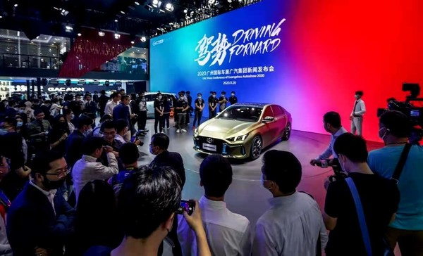 GAC Group displays the EMPOW55 sports car at the 18th Guangzhou International Automobile Exhibition