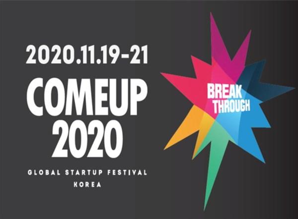 COMEUP 2020 starts November 19 to 21