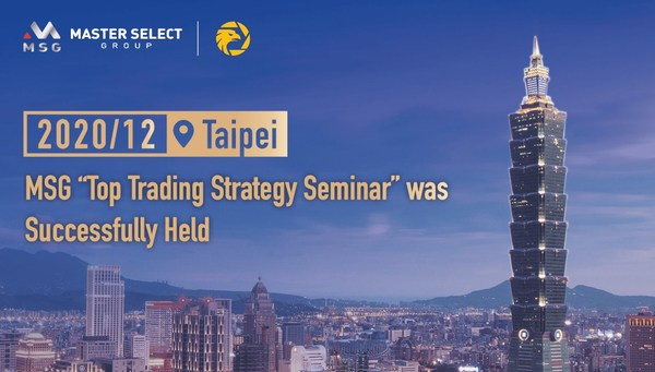 """MSG and WikiFX gathered in Taipei to hold the investment seminar of """"2020-2021 Summary and Prospects"""""""