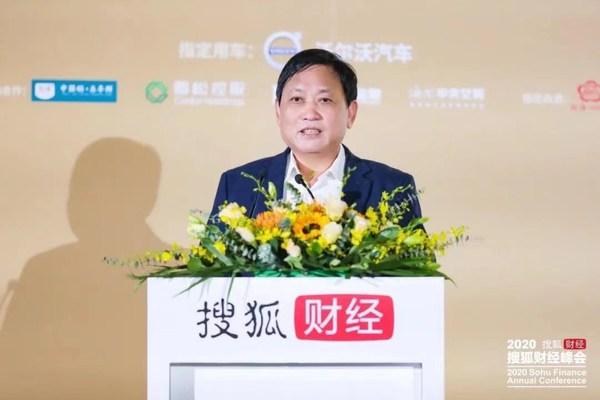 Li Qiuxi, Chairman of Fenjiu Group addresses the 2020 Sohu Finance Annual Conference.