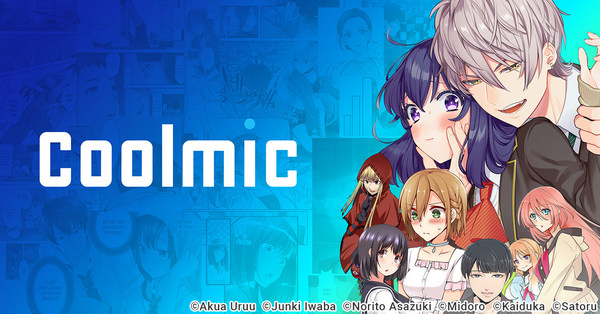 Coolmic website image