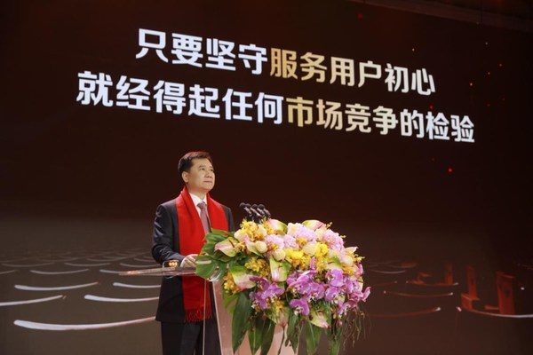 """""""As long as we hold fast to our initial intention to serve customers and firmly focus on our core retail competencies, such as supply chain optimization, logistics services, scenario formats, and operation technologies, we can withstand the test of any market competition,"""" said Zhang."""