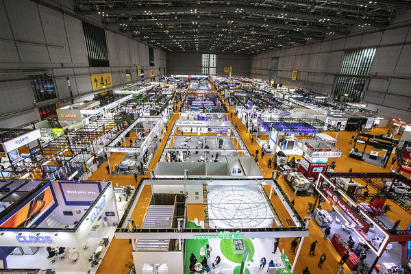 The Intelligent Industry Information Technology Exhibition Area of the CIIE
