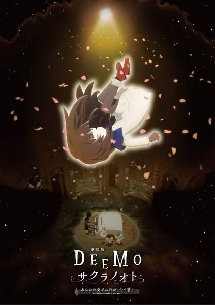 DEEMO THE MOVIE (C) 2021 Rayark Inc. /DEEMO THE MOVIE Production Committee