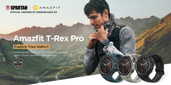Amazfit T-Rex Pro Will be Launched in Malaysia