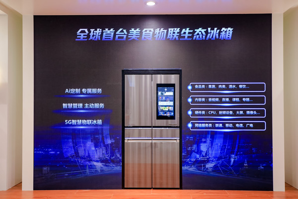 "Haier Smart Home Unveils World's First ""Internet of Food"" Smart Refrigerator Compliant with New IEC Standards."