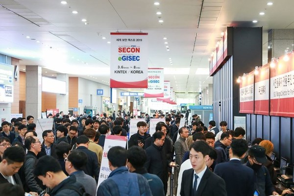 The physical event will be held from 12-14 of May 2021 in Hall 3-5, KINTEX, Korea