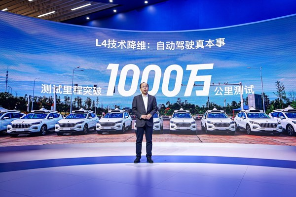 Zhenyu Li, Senior Corporate Vice President of Baidu and General Manager of Intelligent Driving Group (IDG), announced that Apollo has completed over 10 million kilometers of L4 autonomous driving road testing.