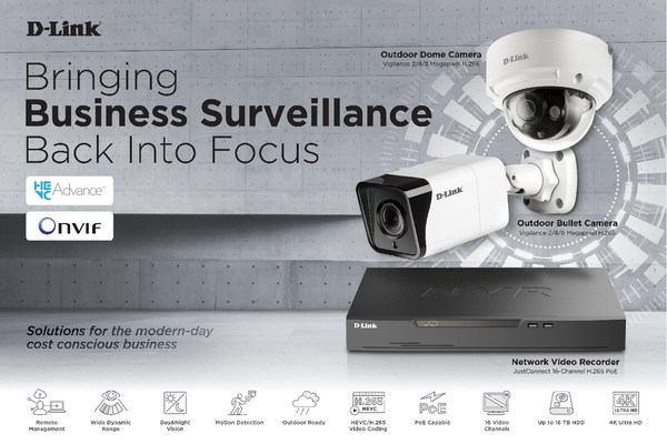 Vigilance Series Surveillance Solutions
