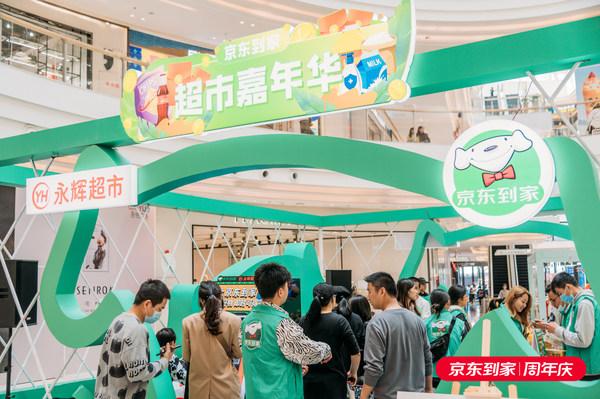 JDDJ Launched Anniversary Shopping Festival with Yonghui Supermarket in Taizhou, Zhejiang