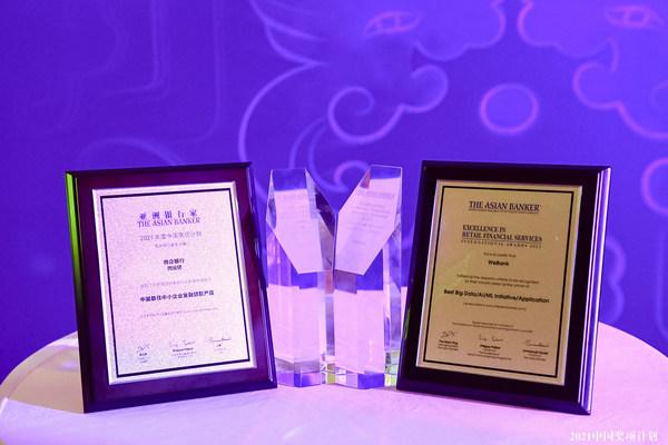 WeBank Wins 4 Awards at The Asian Banker China Awards 2021