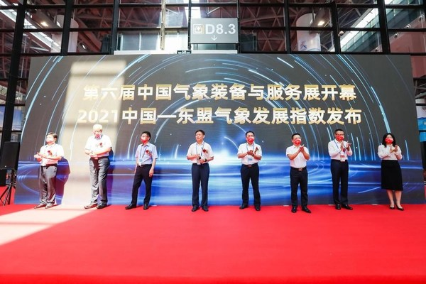 Photo taken on September 11 shows the launching ceremony of core results of the China-ASEAN Meteorological Development Index.