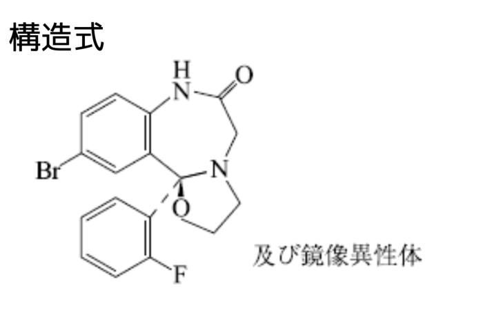 ソメリン構造式