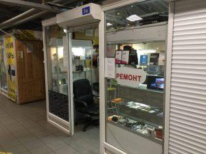Ремонт телефонов в Купчино
