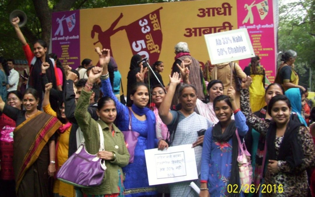 Demanding reservation for women in the parliament