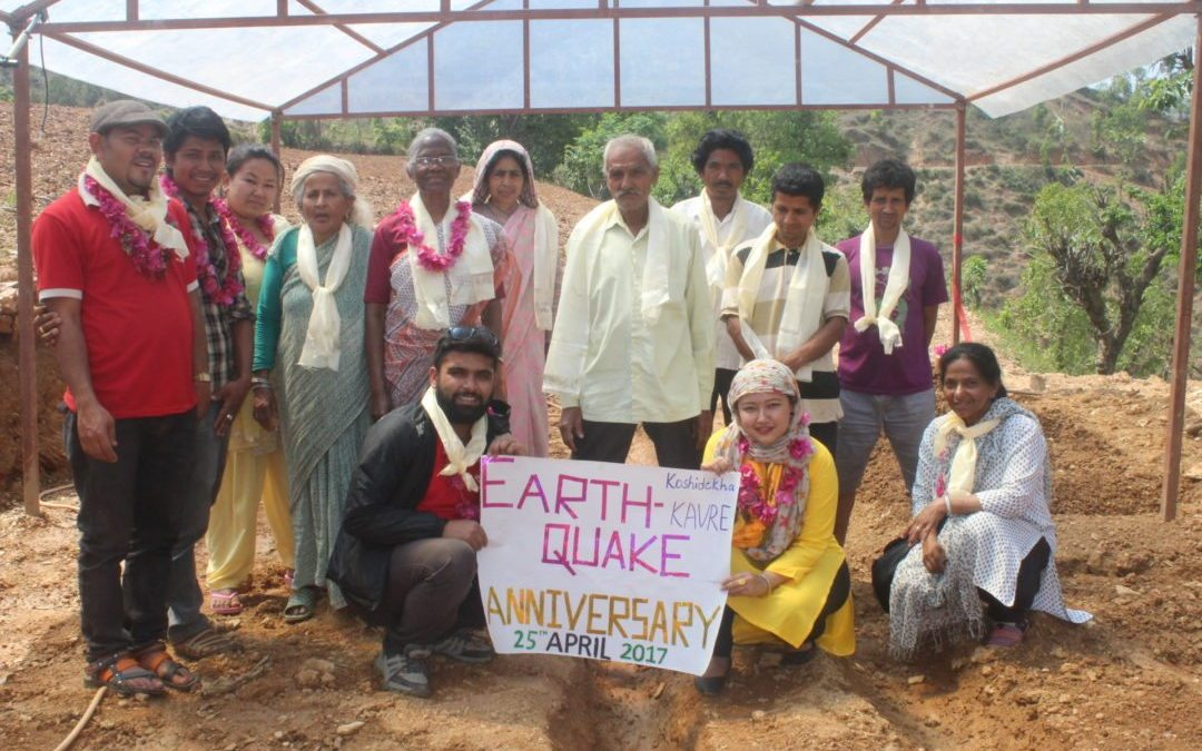 Inauguration of a greenhouse and educational materials distribution