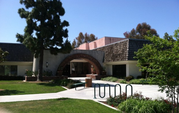 The Recreation Center building of Fountain Valley.