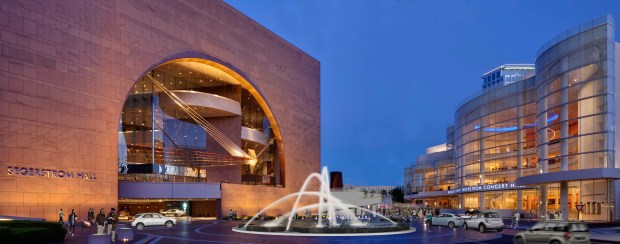 Julianne and George Argyros donated $1.5 million for a 24-foot fountain at the entrance to the plaza. (Courtesy SCFTA)