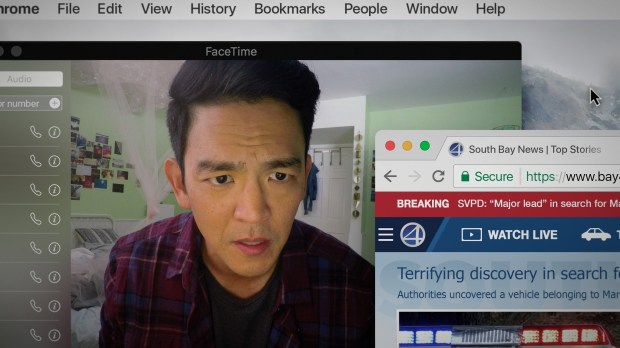 John Cho stars in Screen Gems' thriller SEARCHING.