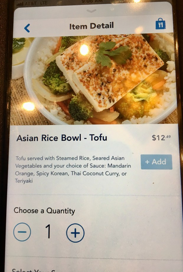 Order from this page on the Disneyland mobile app, depending on which restaurant and meal you have selected. Photo by Marla Jo Fisher, May 21, 2018.