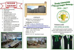 oferta educationala 2016-2017 Scoala Voievod Neagoe Basarab-Scoala16