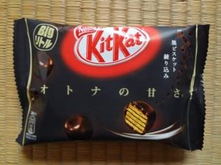 2013_Kitkat_biglittle_dunkel
