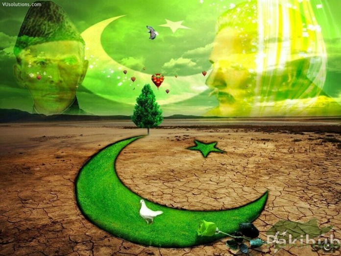 Latest 14 august 2013 wallpaper new collection for pc