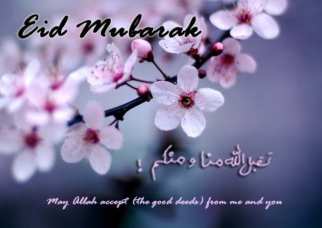 Eid Card 2020 New Collection