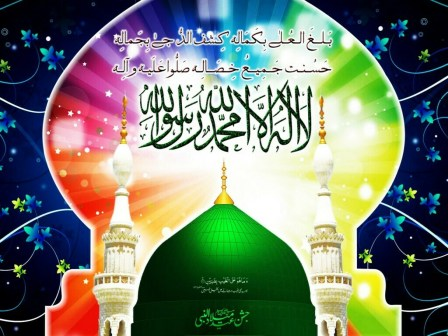 hd_jashan_e_eid_milad_un_nabi_mubarak_2-normal
