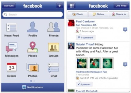 facebook app for iPhone 2008