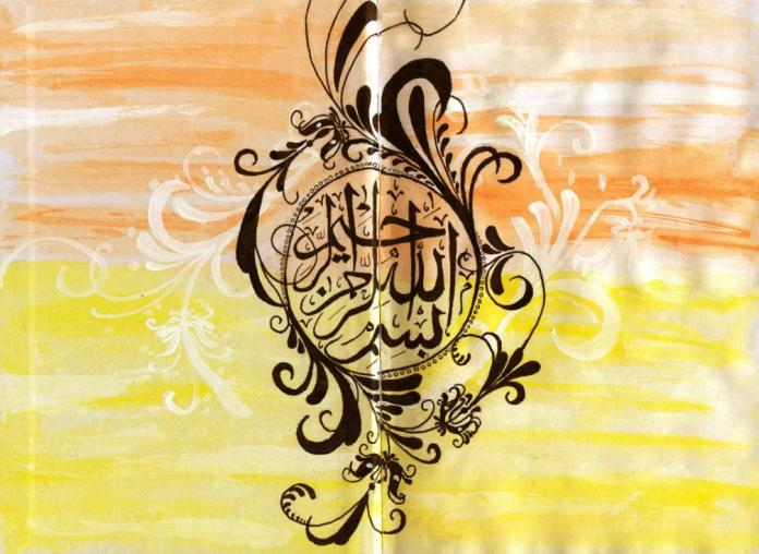 Beautiful Islamic Wallpapers Collection 2020