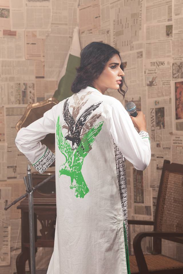 Gul Ahmed Latest 14 August 2020 Independence Day Dresses 2020 for Women (1)