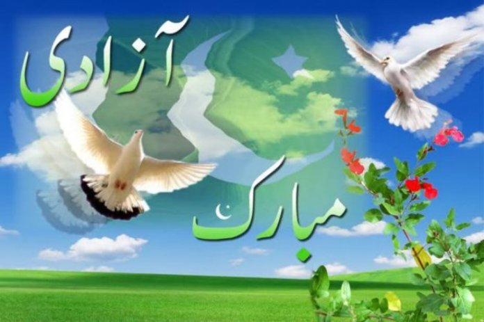 Independence-Day-of-Pakistan-14-August-Wallpapers-Gallery-3