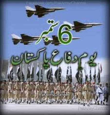 Pakistan Defence Day 6th September 2020 HD Wallpapers (1)