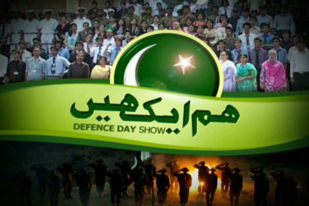 Pakistan Defence Day 6th September HD Wallpapers 2020 (3)