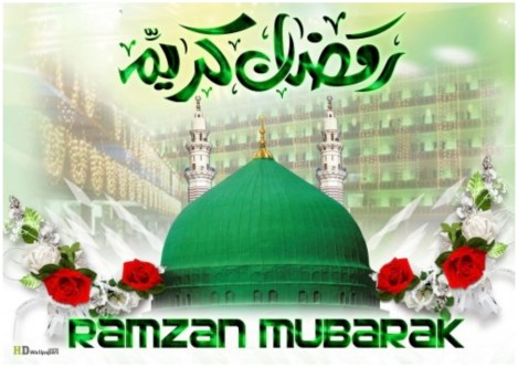 Happy Ramadan Mubarak Wishes Images Wallpapers 2021