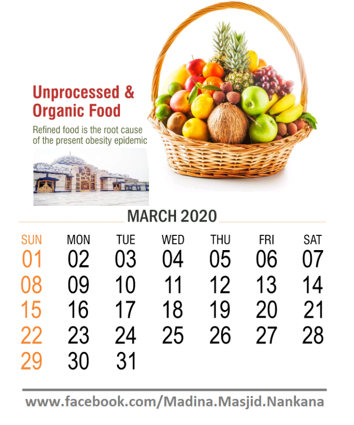 Calander 2020 with Quotes and messages