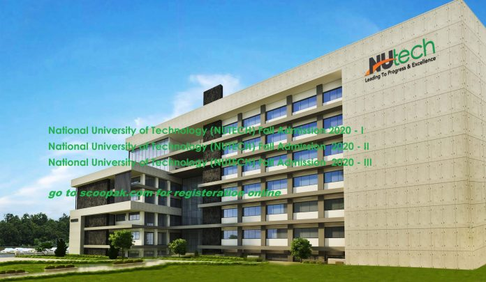 National University of tech admission 2020