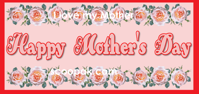 Mother Day quotes 2020