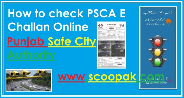 How to check E Challan PSCA E Challan Punjab Safe City Authority