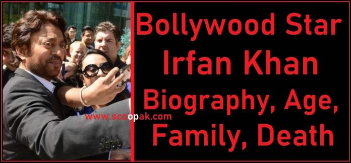 Sahabzade Irfan Khan Biography, Family, Profession, Death (1967-2020)
