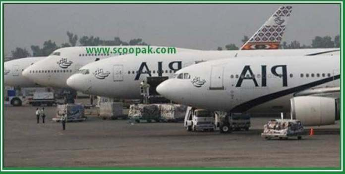 PIA Pilots Have Doubtful, Bogus and Fake Licences